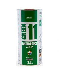 Kühlflüssigkeit G11 Grün